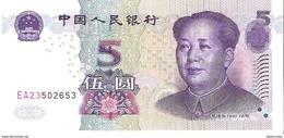 China  - Pick 903 - 5 Yuan 2005 - Unc - Cina