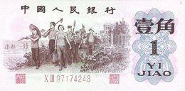 China  - Pick 877 - 1 Jiao 1962 - AUnc - Cina