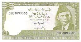 Pakistan - Pick 34 - 10 Rupees 1981 - 1982 - AUnc - Pakistan