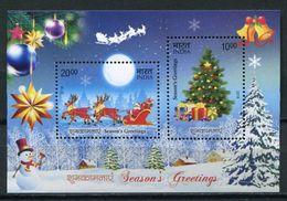 India 2016 / Christmas MNH Nöel Navidad Weihnachten / Cu5635  1 - Christmas