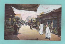 Old Postcard Of Cafre El Zayat,Al Gharbiyah.Egypt,Q51. - El Cairo