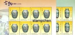 Block 8-2013 Ancient Chinese Art Treasures Stamps Deer Enamel Flower Peach Fruit Boy Dragon Boat Lotus Calligraphy - Museums