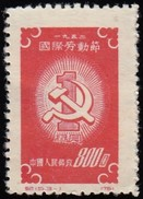 CHINA PEOPLE'S REPUBLIC - Scott #138 Hammer And Sickle (*) / Mint NG Stamp - 1949 - ... Volksrepubliek