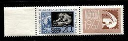 Russia 1967  Mi 3350 MNH ** - 1923-1991 URSS