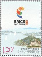 CHINA VR 2017-19 ** Brics Xiamen 1v - OFFICIAL ISSUE - DHCHN - 1949 - ... Volksrepublik