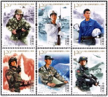 CHINA VR 2017-18 ** 90th Anniversary Constructions Armee 6v - OFFICIAL ISSUE - DHCHN - 1949 - ... Repubblica Popolare