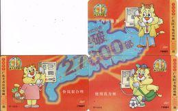 China Guangdong Puzzle, Map, Mascot, Football, Magnetic - Puzzles