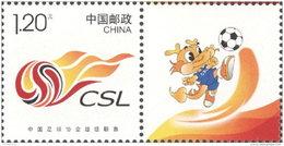 CHINA VR 2017-z2 ** Chinese Soccer Association Fußball 1v - OFFICIAL ISSUE - DHCHN - 1949 - ... Volksrepublik