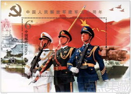 CHINA VR 2017-18 ** 90th Anniversary Constructions Armee S/S - OFFICIAL ISSUE - DHCHN - 1949 - ... Volksrepublik