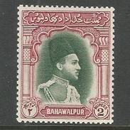 Asien / Bahawalpur Kopfporträt Nr. 13 Postfrisch ** - 1947-49 Dominion