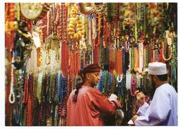 CPM - Beauty Has An Address, OMAN - Front Image , Stand At Mutrach Souq - Oman