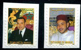 Maroc Y&T 1514L Et 1514M**  Mill 2008 - Marruecos (1956-...)