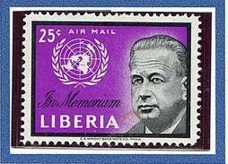 Liberia ** PA 129 - A La Mémoire De Dag Hammarskjöld - - Liberia