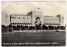 Gedda - جدّة , Judda, - Ministry Of Foreign Affairs Royal Saudi Arabian Governement - Jeddah - 1964 - Vedi Retro - Arabia Saudita