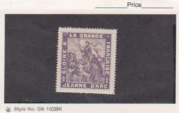 France WWI   Jeanne D'arc Gloire A La Grande Francais Stamps Vignette Poster Stamp - Commemorative Labels