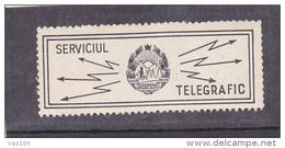 Telegraph Service  Old ,CINDERELLAS,LABELS  Stamps  ** MNH, Romania. - Télégraphes