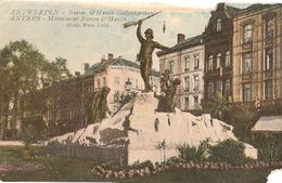 Belgium  & Circulated, Monument Baron Dhanis, Bruxelles, Lisboa 1926 (5757) - Monuments