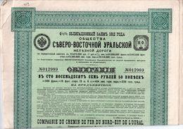 Ensemble De 5 Obligations De La Compagnie Du Chemin De Fer Du Nord-est De L'oural, 4.5% - 1912 - Actions & Titres