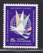 NATIONS UNIES NEW-YORK AERIENS N°   12 ** MNH Neuf Sans Charnière, TB  (D0461) - Luftpost