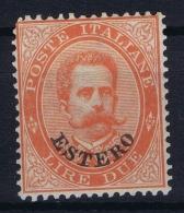 General Issue    Sa 17   Mi 17 Postfrisch/neuf Sans Charniere /MNH/**  1881  Estero - Emissioni Generali