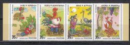 Russia 2017 Fairy Tales Fox Cock Rabbit Turtle Animals Cartoon Animation Stories ART Strip Stamps Michel 2438-2441Zd - Fairy Tales, Popular Stories & Legends