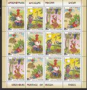 Russia 2017 Sheet Fairy Tales Fox Cock Rabbit Turtle Animals Cartoon Animation Stories ART Stamps Michel 2438-2441KB - Fairy Tales, Popular Stories & Legends
