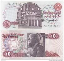 EGYPT 10 POUNDS EGP 1982 1983 P-51 SIG/SHALABI #16 UNC */* - Egypt