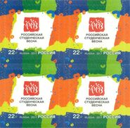 Russia 2017 Block 25th All-Russian Festival Russian Student Spring Celebrations Self-adhesive Art Stamps MNH Michel 2437 - Fiestas