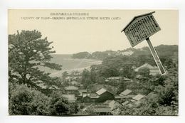 Vicinity Of Tojin - Okichi's Birthplace Utsumi South Chita - Japan
