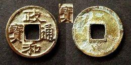 CHINA  - ZHENG HE TONG BAO ; RARE REGULAR SCRIPT - NORTHERN - SONG SONG NORD CHINE - Chine