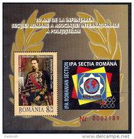 ROMANIA 2006 International Police Union Block  MNH / **.  Michel Block 390 - 1948-.... Republics