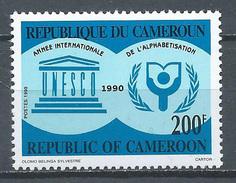 Cameroun YT N°834 Alphabétisation UNESCO Neuf ** - Kamerun (1960-...)