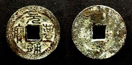 ANNAM  -  COPPER COIN  -  COPIED FROM A NORTH. SONG COIN - NOT ATTRIBUTED -  VIETNAM - Viêt-Nam