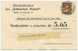 1715 - Seltene 12 Rp. Tell EF - Portorichtige Verwendung Nur Während Ca. 6 Monaten Möglich! - Lettres & Documents