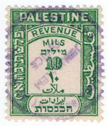 (I.B) Palestine Revenue : Duty Stamp 10m - Palestine