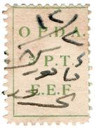(I.B) Palestine Revenue : Ottoman Public Debt 3PT (OPDA) Sideways Watermark - Palästina