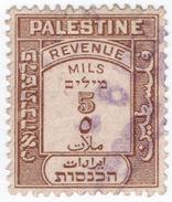 (I.B) Palestine Revenue : Duty Stamp 5m - Palestine
