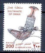 OMAN     (CWER 204) - Oman