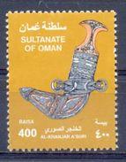 OMAN     (CWER 209) - Oman