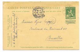 Sterstempel/cachet étoile   * BERTHEM *    1913 Op Entier 5 Ct - 1893-1900 Thin Beard