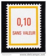 FRANCE FICTIF N° F241 ** Timbre Neuf Gomme D'origine Sans Trace De Charnière - TB - Fictifs
