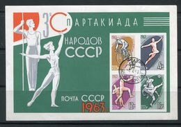 RUSSIE- Bloc Feuillet Y&T N°32- Oblitéré - 1923-1991 UdSSR