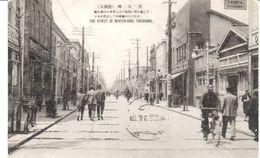 POSTAL   YOKOHAMA  -JAPON  -CALLE DE BENTON-DORI  ( THE STREET OF BENTEN-DORI ) - Yokohama