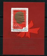 RUSSIE- Bloc Feuillet Y&T N°61- Oblitéré - 1923-1991 UdSSR