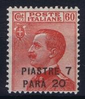 Italy: Constantinopoli Sa 71  Non Emessi Postfrisch/neuf Sans Charniere /MNH/**  1923 - Buitenlandse Kantoren