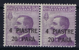 Italy: Constantinopoli Sa 70  Non Emessi Postfrisch/neuf Sans Charniere /MNH/**  1923 Pair - 11. Foreign Offices