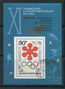 RUSSIE- Bloc Feuillet Y&T N°74- Oblitéré - 1923-1991 UdSSR