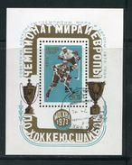 RUSSIE- Bloc Feuillet Y&T N°86- Oblitéré - 1923-1991 UdSSR