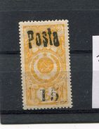 TANNU  TUVA YR 1933,SC 40,MLH *,REVENUE SURCHARGED,SIGNED - Tuva