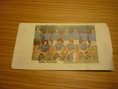 France French National Football Team Old Greek Trading Banknote Style Card From The '70s - Sports